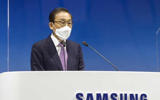 Samsung chief's fate in focus at shareholders meeting