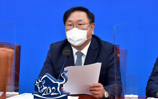 [Newsmaker] DP apologizes again to victim of alleged sexual harassment by ex-Seoul mayor