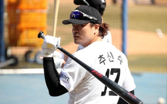 All eyes on Choo Shin-soo, SSG Landers as KBO's preseason begins on weekend