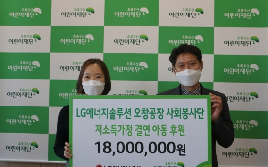 [Advertorial] LG Energy Solution combines climate change actions with CSR activities