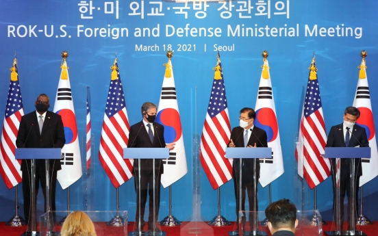 Korea, US set NK nuclear, missile issue as priority for alliance