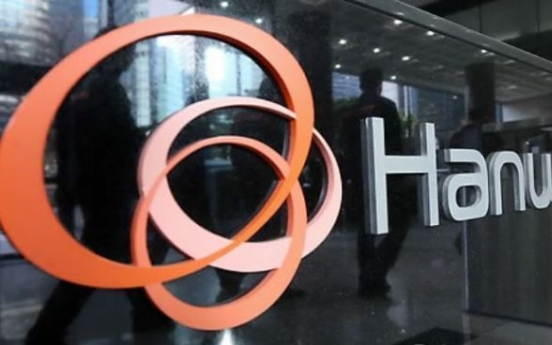 Hanwha to sell half of stake in electric truck maker Nikola
