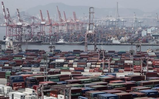 S. Korea's economy expected to grow 3.2% in 2021: AMRO