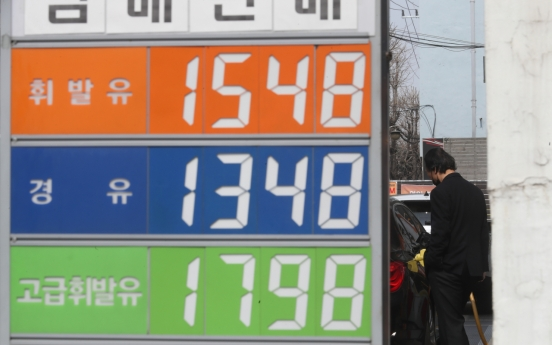S. Korea sees limited chance of sharp rise in oil prices