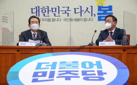Govt., ruling party seek tougher rule on public officials' property registration