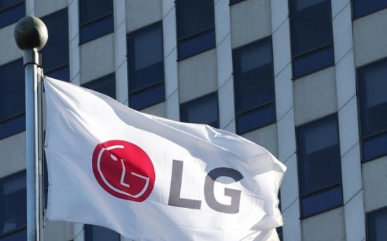 LG unveils measures to improve corporate governance, transparency