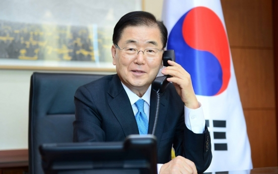 FM holds phone talks with US climate envoy on cooperation for carbon neutrality goal