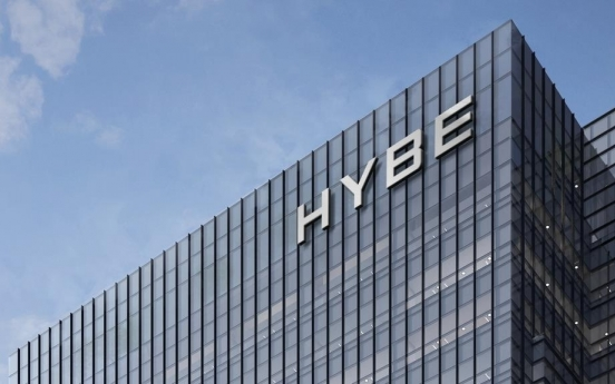 BTS agency announces name change to Hybe, bigger biz plans
