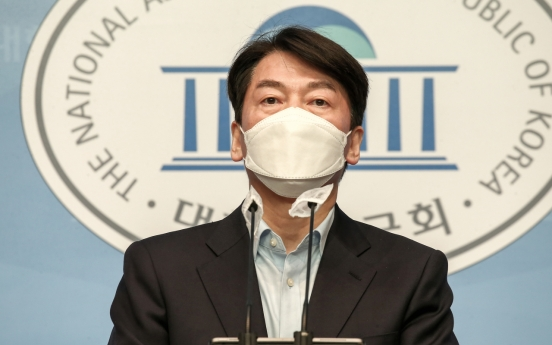 Ahn Cheol-soo accepts PPP's terms in picking unified opposition Seoul mayor candidate