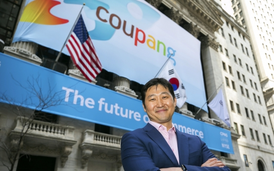 Coupang announces early stock lockup agreement release; employees allowed to sell stocks