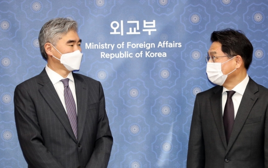 Washington stresses Seoul's 'input' in NK policy review