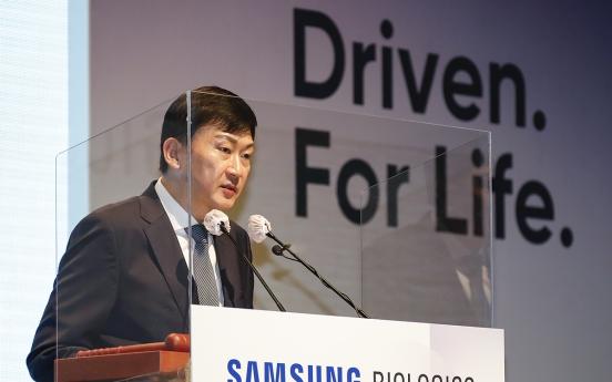 Samsung Biologics to accelerate global expansion
