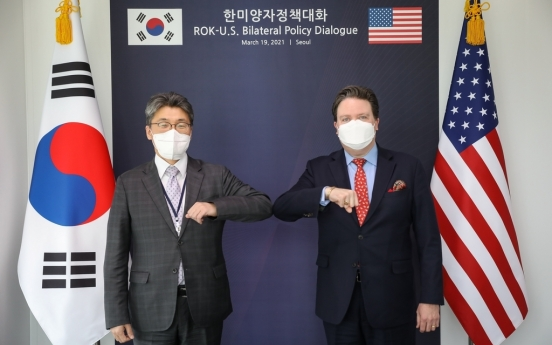 S. Korea, US launch working-level policy dialogue