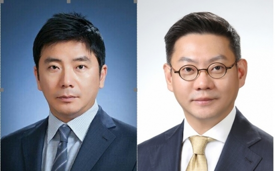 Bank of America's Korea office names new chiefs