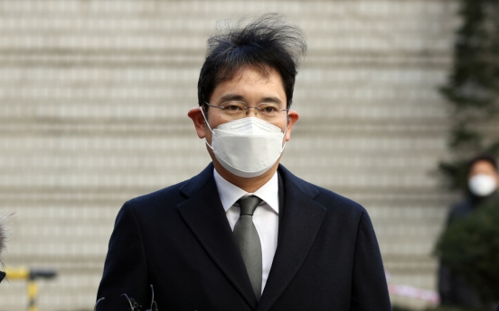 [Newsmaker] Imprisoned Samsung heir undergoes surgery for appendicitis