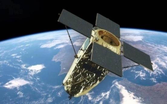 Launch of Korean satellite postponed in Kazakhstan