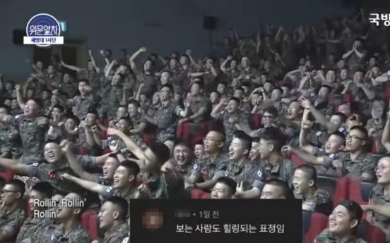 역주행 중심 선 '밀보드'…걸그룹 위문공연 곡 잇달아 재조명