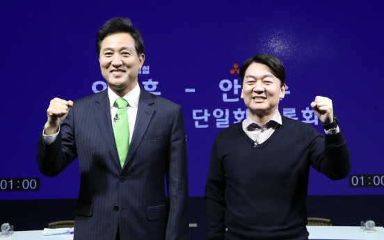 [Newsmaker] Oh, Ahn to conduct survey for unifying Seoul mayor candidacies from Monday to Tuesday