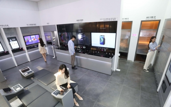 LG Uplus opens first unmanned store amid pandemic