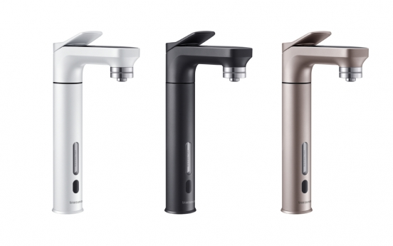 Samsung launches customizable water purifier in S. Korea