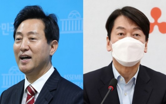 [Newsmaker] Oh, Ahn start poll to decide who will run for Seoul mayor