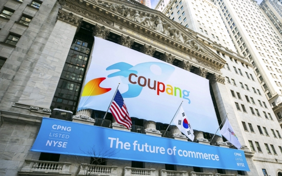 Coupang becomes hottest foreign stock for Koreans in debut week