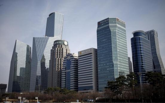 S. Korea's biz confidence gains for 9th month in Feb.: OECD