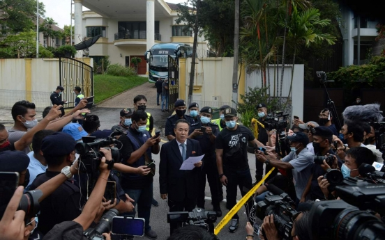 US court action begins for N. Korean extradited by Malaysia: Justice Department