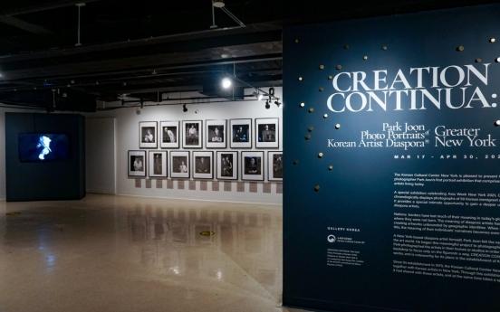 Photos of Korean artists of diaspora amid growing racism in US