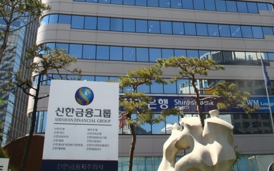 Shinhan Financial becomes 2nd Korean member of VBA