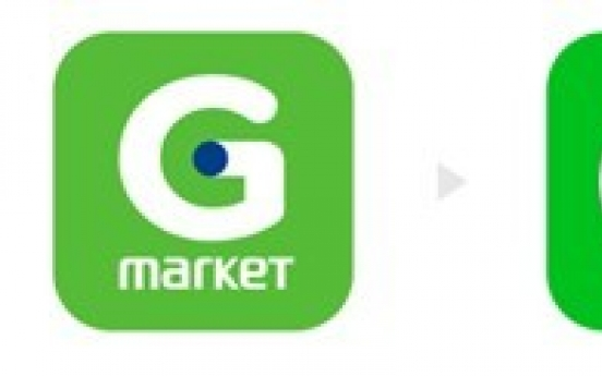 Gmarket app completely renewed for more intuitive usage