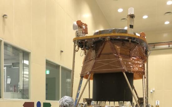KAI to launch 4 more midsize satellites by 2025