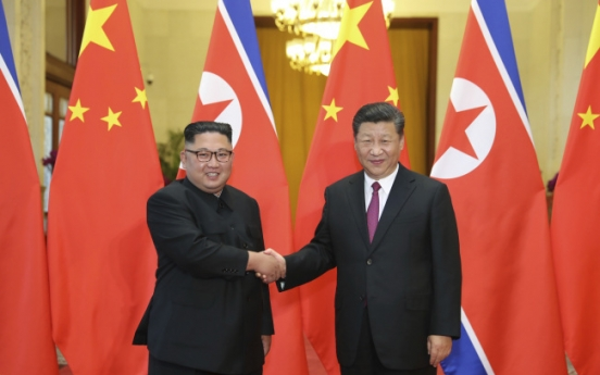 NK's Kim calls for unified front with China against 'hostile forces'