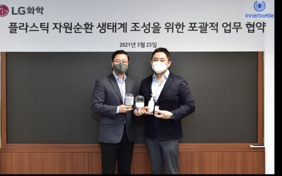 LG Chem launches door-to-door plastic retrieval service