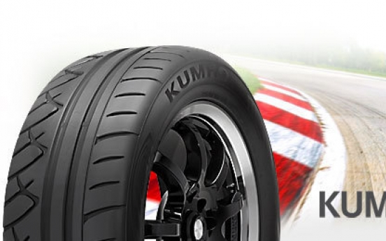 Kumho Tire to sell rubber processing plant in Vietnam