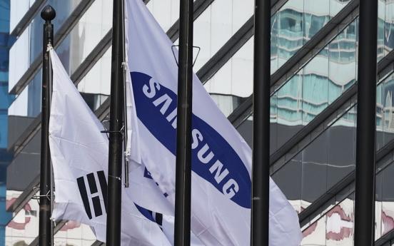 Samsung keeps 2nd spot in smartphone image sensor market in 2020: report