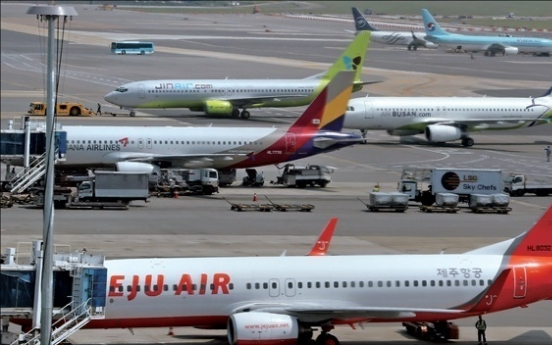 Low-cost carriers burdened by high debt on pandemic impact