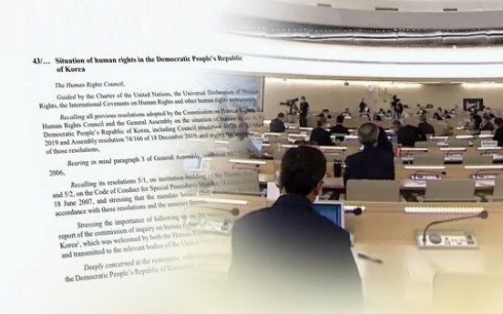 UN adopts resolution on NK human rights for 19th consecutive year
