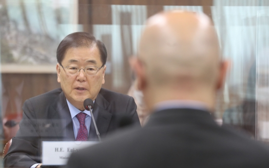 FM vows to work closely with US to protect Koreans after Atlanta shootings