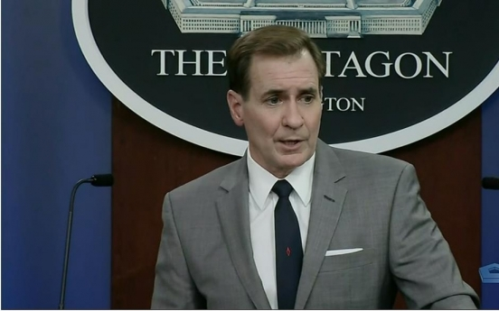 US wants to see stability of Korean Peninsula: Pentagon spokesman
