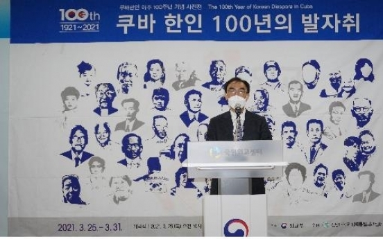 Ministry co-hosts photo exhibition on history of Korean migrants in Cuba