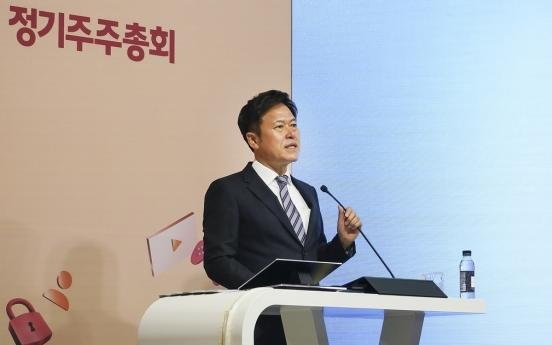 SK Telecom eyes governance improvement to boost shareholder value