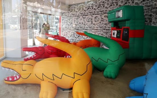 [Photo News] Lacoste crocodiles come to Garosu-gil