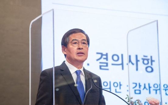 LG Chem chief vows to get due compensation from SK