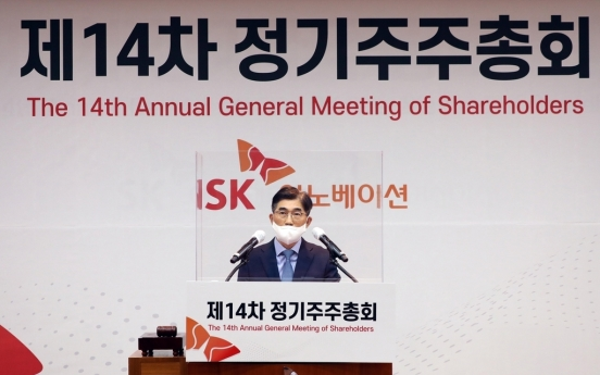 SK rejects LG compensation demands, unafraid of giving up Georgia plant
