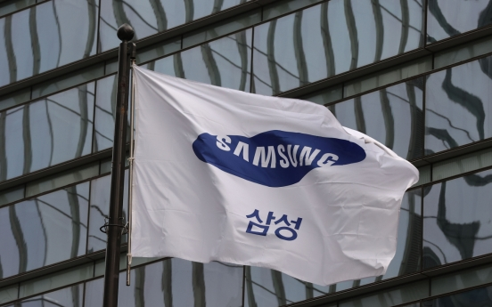 Samsung C&T wins $448m deal from Singapore