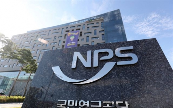 NPS delays decision on domestic stock ratio