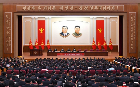 N. Korea to hold conference of 'cell secretaries' in early April: state media