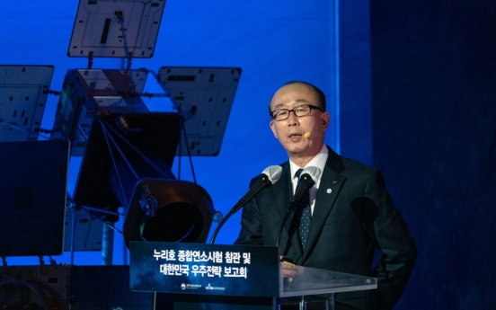 LIG Nex1 CEO calls for need of Korea's own GPS
