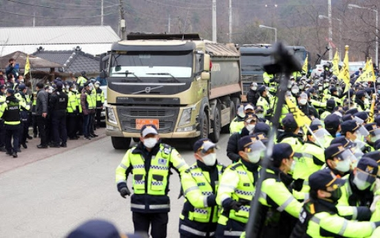 S. Korea, US working closely on how to improve THAAD base conditions: Seoul ministry